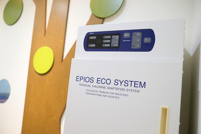 エピオスエコシステムについて